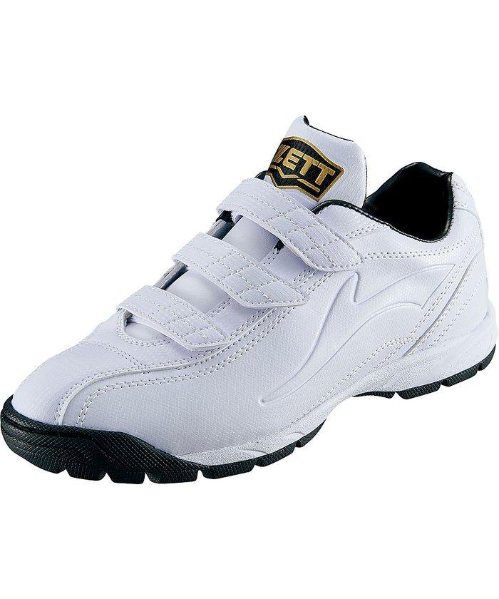 (ZETT/ゼット)ゼット/トレーニングシューズ ラフィエットDX2/ユニセックス ホワイト/ホワイト1111