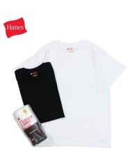 ヘインズ Hanes Tシャツ メンズ レディース ジャパンフィット 半袖 2枚組 クルーネック ブラック ホワイト 黒 白 H5320