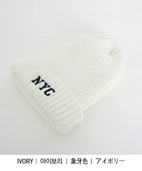 SONYUNARA(ソニョナラ)NYCニット帽-