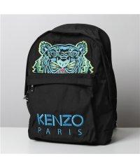 【KENZO(ケンゾー)】5SF300 F20 99D タイガー刺繍 バッグ リュック バックパック 鞄 メンズ