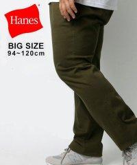 【Hanes】ヘインズ 大きいサイズ ノータックチノパンツ