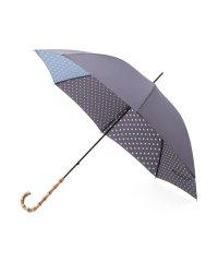 晴雨兼用コンビカラー裏ドット長傘
