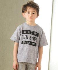 あらびき杢BIGTシャツ