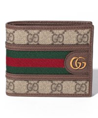 【GUCCI】Ophidia GG Wallet