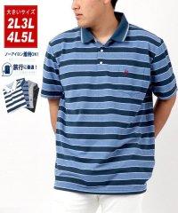 【BEVERLY HILLS POLO CLUB】ビバリーヒルズ ポロクラブ 大きいサイズ チェック ボーダー ワンポイント 刺繍 ポロシャツ