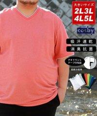 【cosby】コスビー 大きいサイズ 無地 ドライワッフル Vネック 半袖Tシャツ