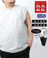 【cosby】コスビー 大きいサイズ 無地 ドライワッフル Vネック ノースリーブ