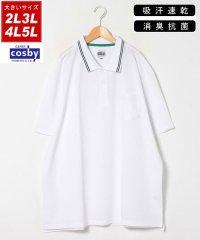 【cosby】コスビー 大きいサイズ 無地 ドライワッフル ポロシャツ