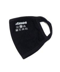 アトモス ロゴ マスク