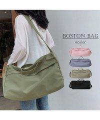 ボストンバッグ レディース 旅行バッ グ男女兼用バッグ スポーツ ジム かばん シューズ収納 鞄