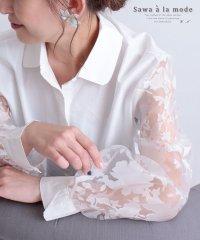 シースルー花模様袖のシャツトップス