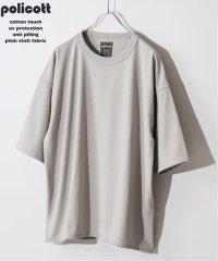 【20SS】policott オーバーサイズTシャツ