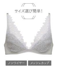 【簡単サイズ選び・ノンワイヤー】 ドレスイージーブラ [モールド] (C300