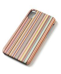【Paul Smith(ポールスミス)】MA1 5551 A40011 MULTI STRIPE iPhone CASE iPhoneX対応 マルチストライプ