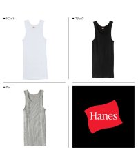 ヘインズ Hanes タンクトップ メンズ レディース 2枚組 コットン ブラック ホワイト グレー 黒 白 HM2-K701