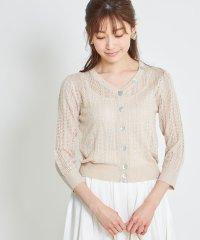 透かし編みカーディガン