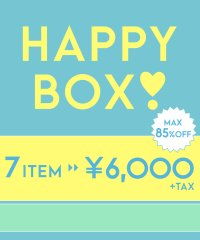 ★ONLINE限定★HAPPY BOX