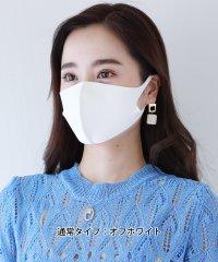 【洗える】【日本製】【接触冷感】ファッションマスク