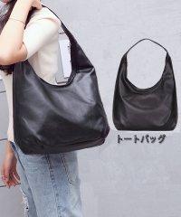 トートバッグ レディース 軽い 軽量 柔らかい 小さめ 肩掛け マザーバッグ シンプル 黒 鞄 かばん カバン