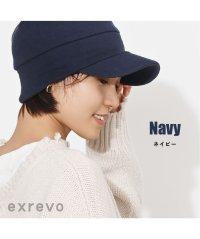 【キャスケット 無地】UVカットに「つば付き ニット帽 スウェット サマー キャスケット」コットン100 綿 帽子 夏紫外線対策ニット帽 つば付 ニットキャップ