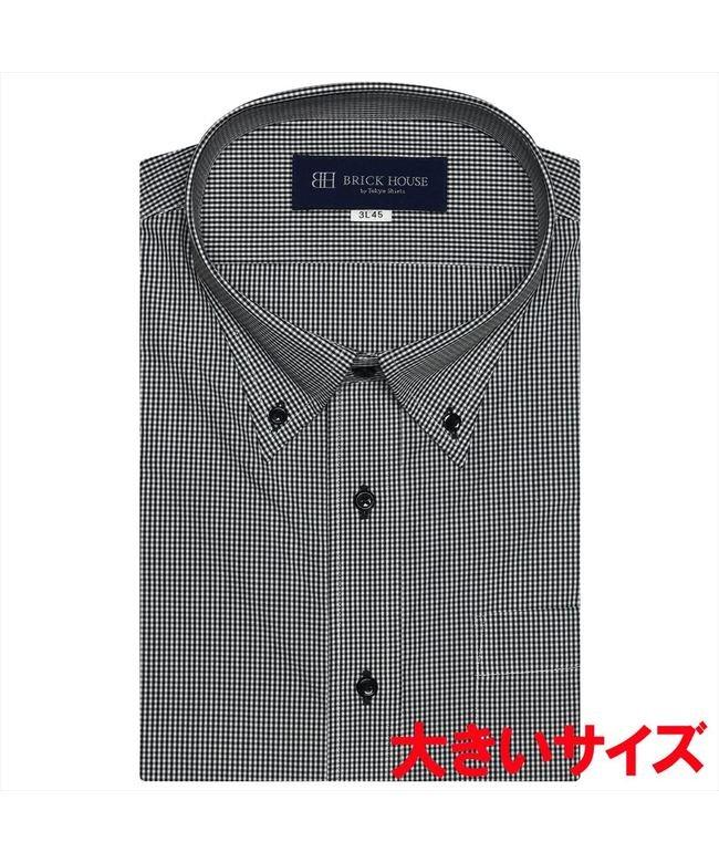 (BRICKHOUSE/ブリックハウス)ワイシャツ 半袖 形態安定 ボタンダウン 再生ポリエステル 3L・4L メンズ/メンズ クロ・グレー
