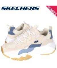 スケッチャーズ SKECHERS ディライト 3.0 スニーカー レディース DLITES 3.0 ホワイト 白 88888210-TAN'