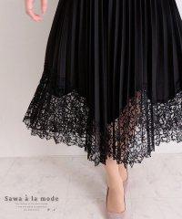 レース裾のプリーツフレアスカート