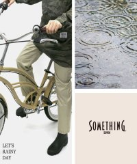 【SOMETHING】 サムシング エドウィン レディース レインパンツ /防水 撥水 通勤 通学 自転車 バイク
