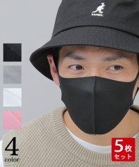 【5枚セット】洗えるウレタンマスク/ファッションマスク/ エチケットマスク