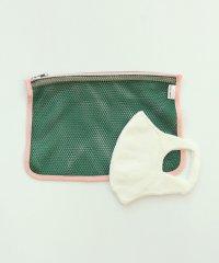 マスク  メッシュケース付き (hamon AG マスク)