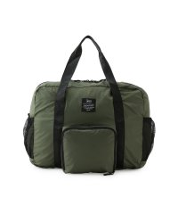 【Kiu】PACKABLE TRAVELLING BAG