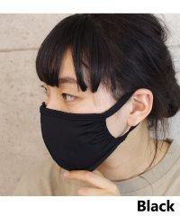 【2020新作】洗える立体布マスク 男女兼用 ファッションマスク  ECO MASK 接触冷感