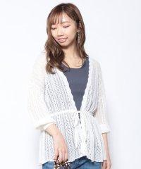 透かし柄編みカーディガン