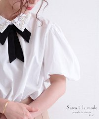 ビジュー襟のぽわん袖リボンブラウス