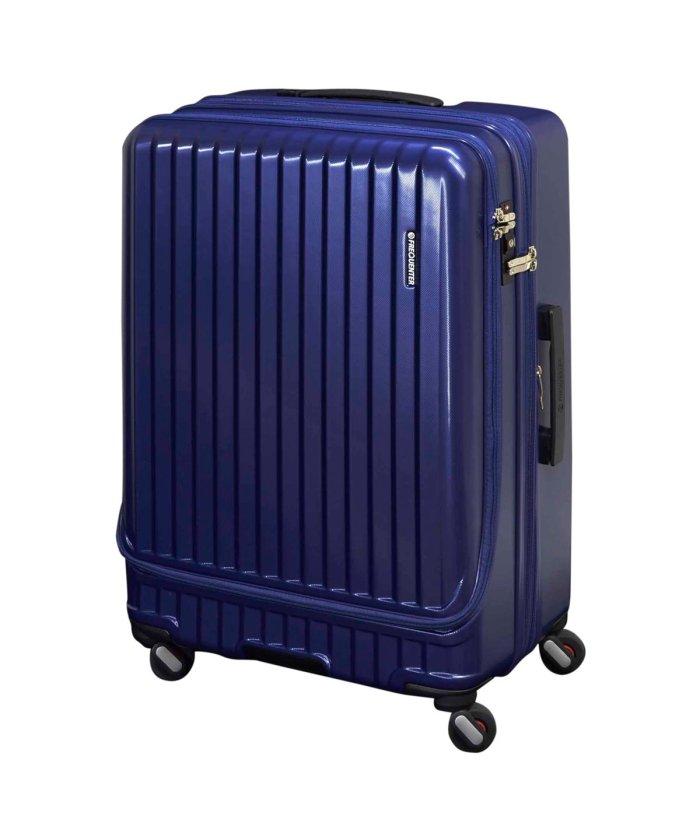 (FREQUENTER/フリクエンター)フリクエンター FREQUENTER スーツケース キャリーケース キャリーバッグ マリエ 86−98L メンズ 拡張 ハード MALIE ガンメタル アイボリ/ユニセックス ネイビー
