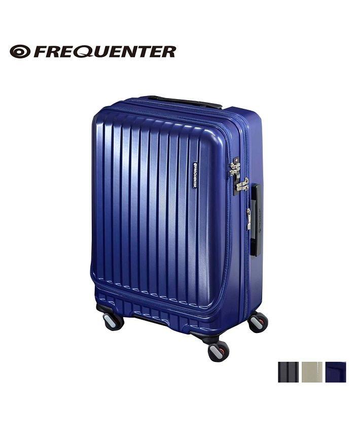 (FREQUENTER/フリクエンター)フリクエンター FREQUENTER スーツケース キャリーケース キャリーバッグ マリエ 55−66L メンズ 拡張 ハード MALIE ガンメタル アイボリ/ユニセックス ネイビー