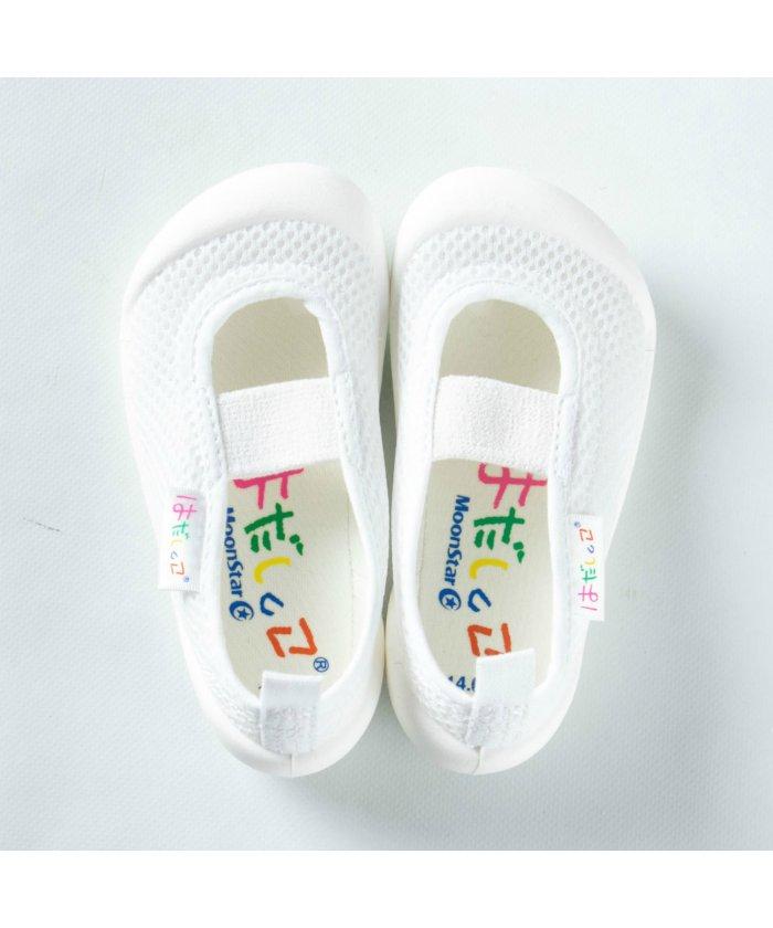 (moonstar/ムーンスター)ムーンスター 上履き 上靴 はだしっこ 室内履き 男の子 女の子 スクール キッズ 日本製 TKHS−HADASHI01/キッズ ホワイト