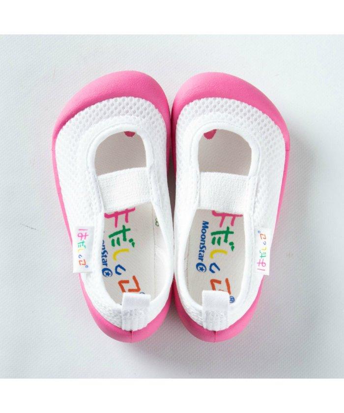 (moonstar/ムーンスター)ムーンスター 上履き 上靴 はだしっこ 室内履き 男の子 女の子 スクール キッズ 日本製 TKHS−HADASHI01/キッズ ピンク