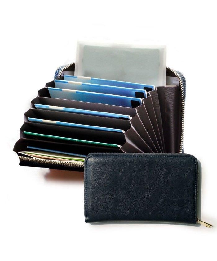 (exrevo/エクレボ)通帳ケース パスポートケース おしゃれ ジャバラ 磁気防止 レディース レザー調 通帳カバー シンプル 銀行 ゆうちょ 通帳入れ カードケース かわいい おすす/ユニセックス ネイビー