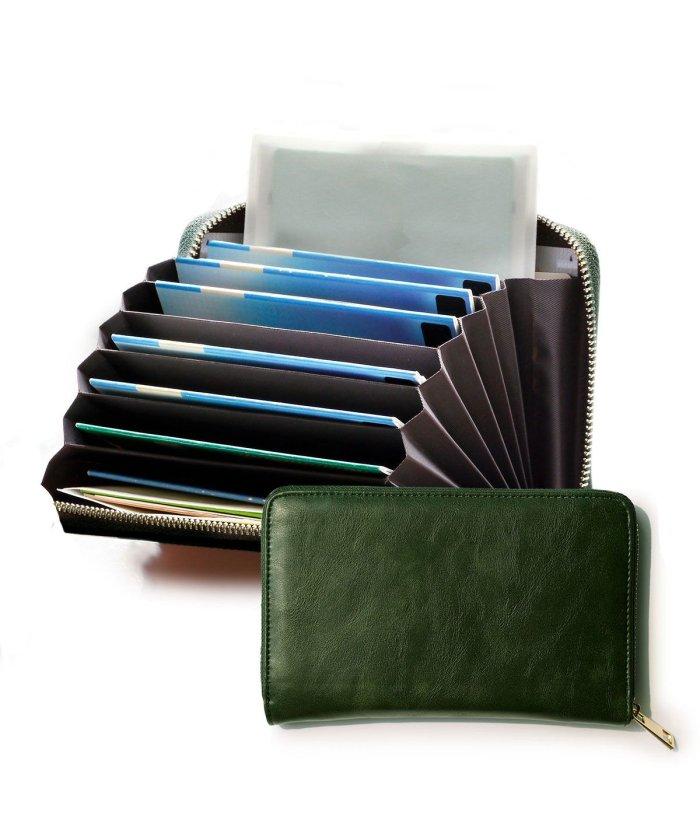 (exrevo/エクレボ)通帳ケース パスポートケース おしゃれ ジャバラ 磁気防止 レディース レザー調 通帳カバー シンプル 銀行 ゆうちょ 通帳入れ カードケース かわいい おすす/ユニセックス ダークグリーン