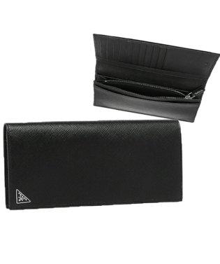 大人の上質財布