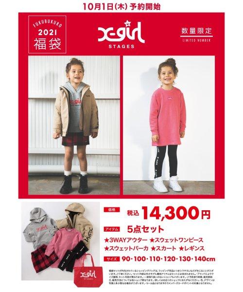 2021 子供 服 福袋