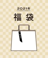 【2021年福袋】 nano・universe  503685379