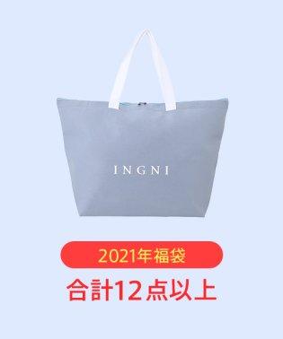 イング 福袋 2021年