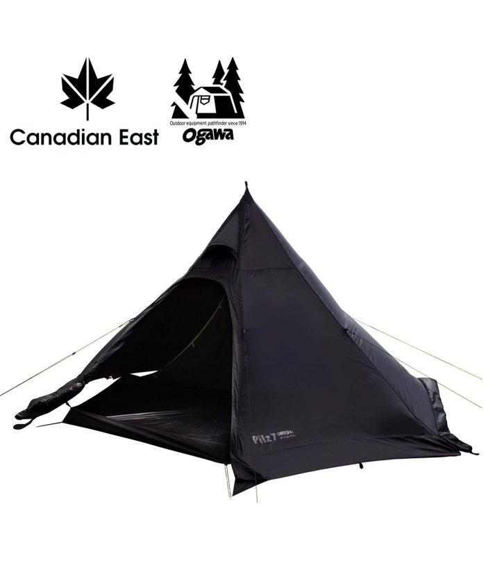 (Canadian East/カナディアンイースト)カナディアンイースト Canadian East テント ピルツ7 2人用 3人用 Pilz7 BLACK オガワ キャンパルジャパン 小川テント アウトドア/ユニセックス ブラック