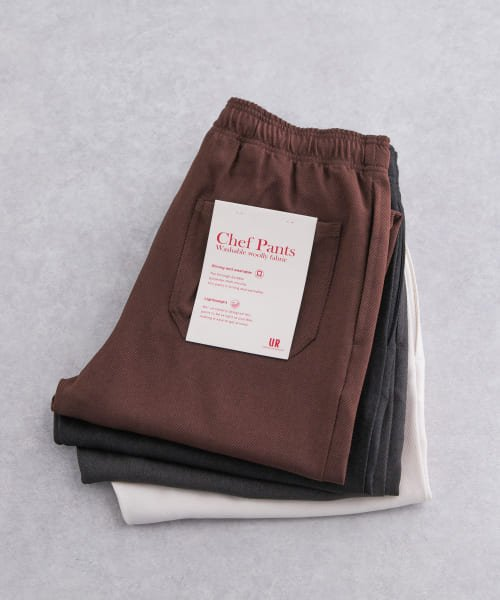 WASHABLE WOOLLY CHEF PANTS