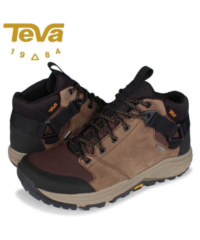 (Teva/テバ)Teva テバ グランドビュー シューズ ハイキングシューズ メンズ GRANDVIEW GTX ブラウン 1106804/メンズ その他