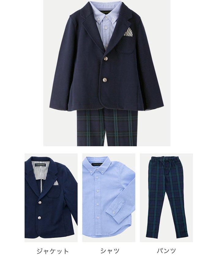 (Catherine Cottage/キャサリンコテージ)シャツまたはベストの子供スーツ3点セット/キッズ ブルー