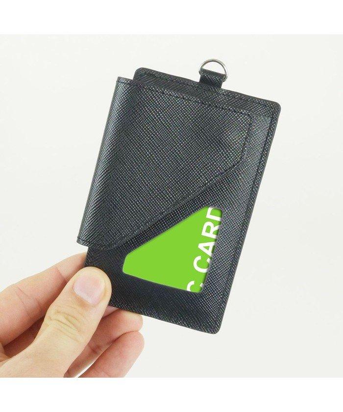 (RM STORE/アールエムストア)カードスライドパスケース 2枚のICカードを切替えて使える スキミング防止 牛革パスケース WL−01/ユニセックス ブラック