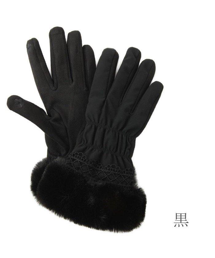 (RM STORE/アールエムストア)手袋 スマホ対応 スマートフォン対応 タッチパネル対応 レディース ファー エレガント 防寒 Z/レディース ブラック